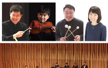 刈谷市総合文化センター管弦楽団 第3回定期演奏会