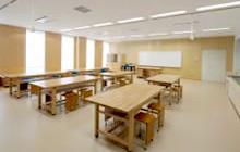 中央生涯学習センター
